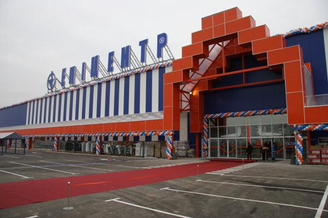 Строительный гипермаркет «Эпицентр» в Запорожье