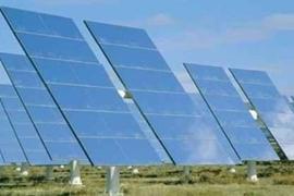 Объекты альтернативного энергоснабжения
